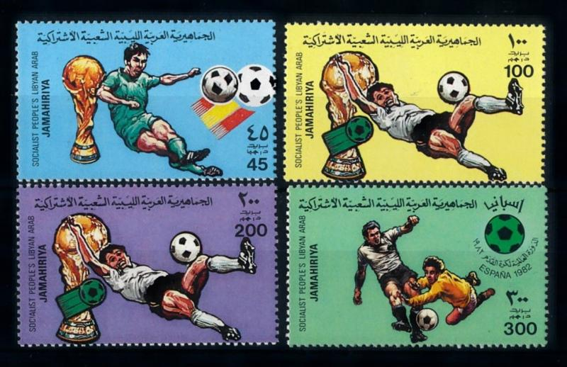 [69411] Libya 1982 World Cup Football Soccer without Silver Stripes MNH