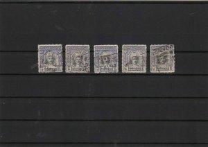 Bahawalpur 1945 service  Stamps Ref 15363