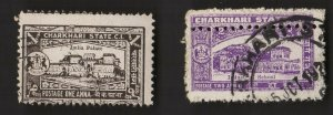 2 CHARKHARI Stamps  Miss-Pergorated !!!   One with extra holes!!! (INDIAN STATE)
