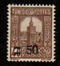 Tunisia #121  MNH  Scott $5.50