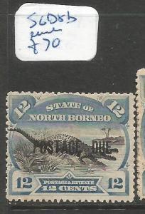 North Borneo Postage Due SG D8b Crocodile MOG (3clu)
