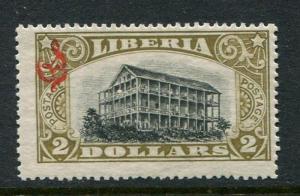 Liberia #O109 Mint