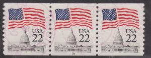 US #2115a Flag over Capitol Used PNC3 plate #18   Narrow Tag
