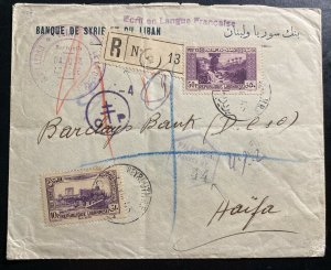 1943 Beirut Lebanon Registered Censored Cover to Barclays Bank Haifa Palestine