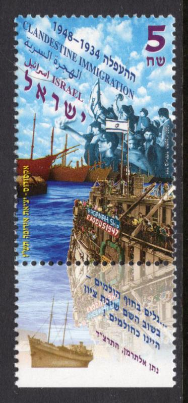 Israel 1305 With Tab MNH VF