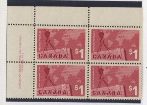 4x Canada Stamps; #411-$1.00 Plate Block #1 UL MNH VF. Guide Value = $90.00