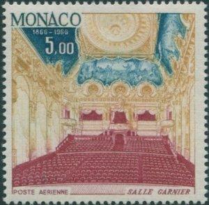 Monaco 1966 SG855 5f Interior of Opera House MNH