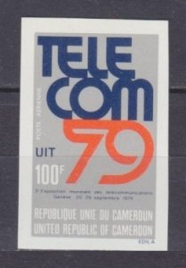 1979 Cameroon 909b Telecommunication exhibition TELECOM 79 10,00 €