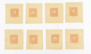 Italy Stamps 8x Early Deluxe Proofs 1880's Never seen Rare