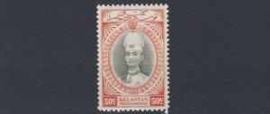 MALAYA  KELANTAN 1937 - 40  S G 51  50C  VALUE  MH   CAT £90  HINGED TWICE