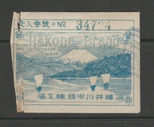 Japan Silk Inspection seal Revenue Fiscal Stamp 11-17-1 Faulty as seen