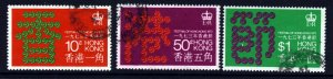 HONG KONG QE II 1973 Hong Kong Festival Set SG 299 to SG 301 VFU