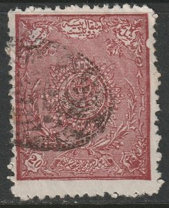 Afghanistan 1923 Sc 218 used foreign mail handstamp