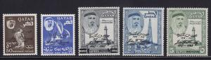 Qatar Scott #'s 42 - 46 set lightly hinged with nice color cv $ 52 ! see pic !