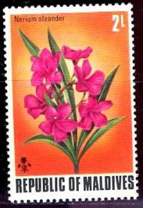 Maldive; 1973: Sc. # 456: */MH Single Stamp