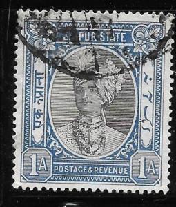India Jaipur 37A: 1a Maharaja Man Singh II, used, VF