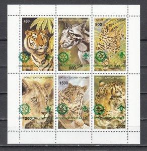 Batum, Russian Local. 139-144. Tigers sheet of 6. Green Rotary & Scout logos. ^