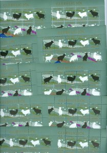 Faroe Islands. 10 Christmas Seal 1986 Full Sheet Mnh.2 Diff Perf.Ram,Sheep,Snow.