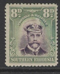 SOUTHERN RHODESIA SG8 1924 8d PURPLE & PALE GREEN MTD MINT