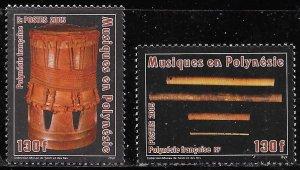 French Polynesia Scott #'s 901 - 902 MNH