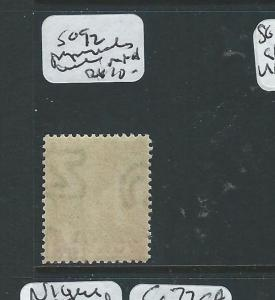 UGANDA (P0706B) QV ON BEA SG92 PAPERMAKERS WMK  MNH