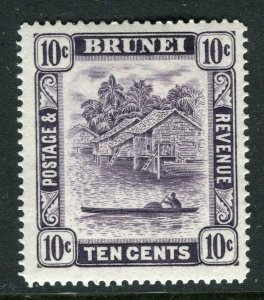 BRUNEI; 1947 early pictorial issue fine Mint hinged 10c. value