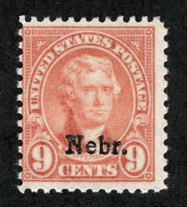 US Sc 678 Salmon 9¢ Nebr. Overprint MNH Original Gum