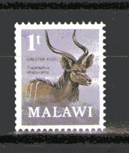 Malawi 148a MNH