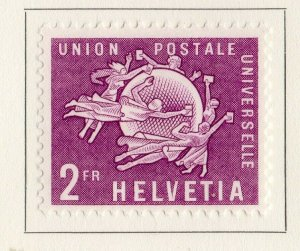 Switzerland Helvetia 1957 Early Issue Fine Mint Hinged 2F. NW-170864