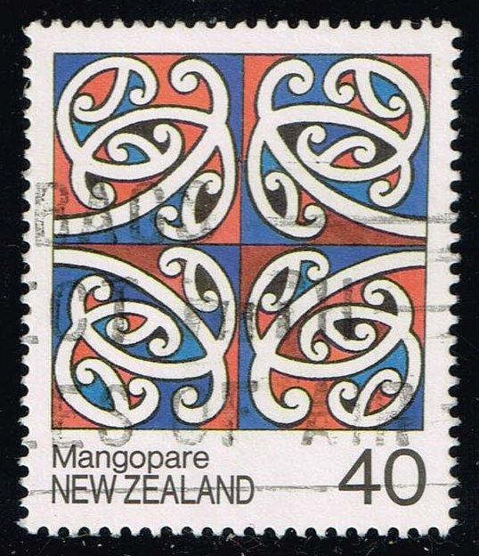 New Zealand #894 Maori Paintings; Used (0.65)