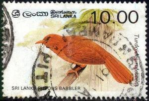 Bird, Sri Lanka Rufous Babbler, Sri Lanka stamp SC#839 used
