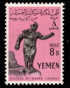Yemen Scott 116 MNH** issued 1961 oblique line or scratch trivial