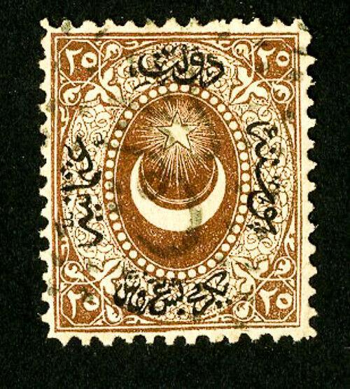 Turkey Stamps # J10 XF Used Scott Value $100.00