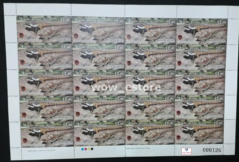 Sri lanka stamps Wasgamuwa national park Lizard 2019 Full sheet #1