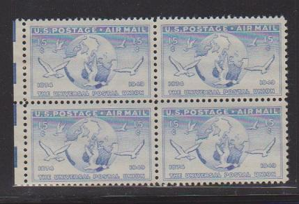 UNITED STATES -AIR MAIL STAMPS #C43 BLOCK OF 4  MNH.  LOT #US656