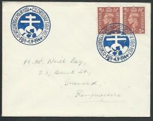 GB 1944 Czechoslovakia Field PO in GB cover, commem cancel.................61360