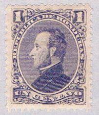 Honduras 30 Used President Morizan 1878 (BP3081)