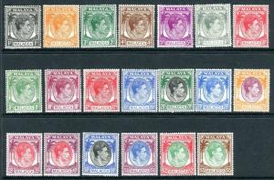 MALACCA-1949-52  A mounted mint set to $5 Sg 3-17
