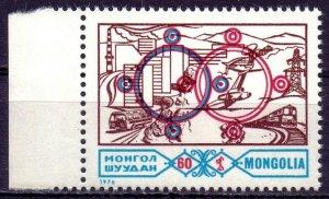 Mongolia. 1976. 1022. Mongolian-Soviet friendship. MNH.