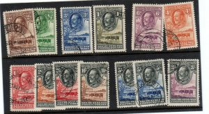 Bechuanaland Protectorate #105 - #116 (SG #99 / #110) Very Fine Used Scarce Set