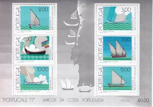 Portugal, Sc 1355a (3), MNH, 1977, Portugal 77, Fault: midmargin right