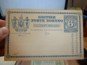 North Borneo 6c PSC unused card two(73beh)