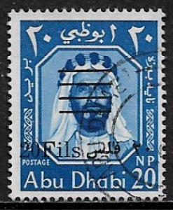 Abu Dhabi #17a Used Stamp - Sheik Shakbut bin Sultan Surcharged