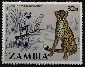 ZAMBIA  #184-187   MINT NEVER HINGED COMPLETE SET