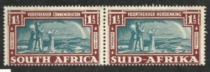 South Africa  Sc #80 pair Mint OG F-VF SCV $12.00