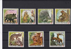 ecuatorial guinea  mint never hinged collectable wildlife stamps  ref r12340