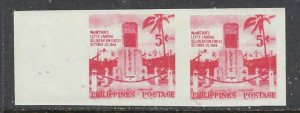 Philippines 629a MNH 1957 imperf pair (ap7314)