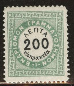 GREECE Scott J48 MH* postage duel stamp