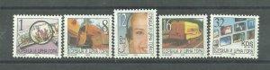 Serbia and Montenegro 2003  Definitive set MNH