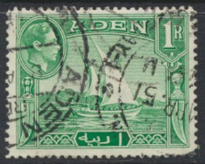 Aden  SG 24  Used   SC# 24  Adenese Dhow see scans no short corner perf